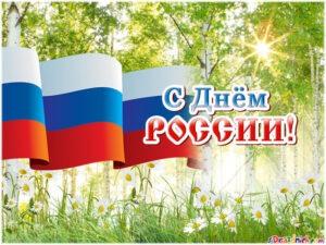 ФОН СТРАНИЦЫ